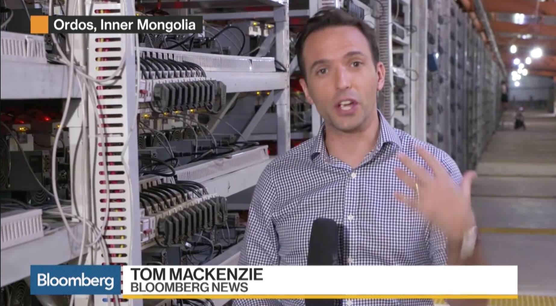 Видео о одной из крупнейших в мире биткоин шахт