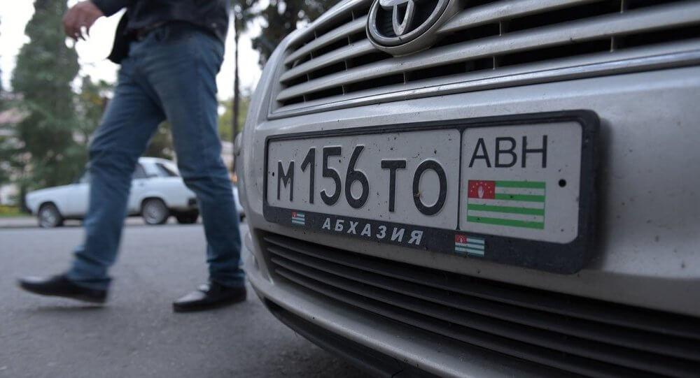 Сюрприз: Абхазия создаст национальную криптовалюту и планирует отказаться от обычных денег