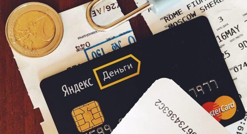«Яндекс.Деньги» готовы работать с биткоином