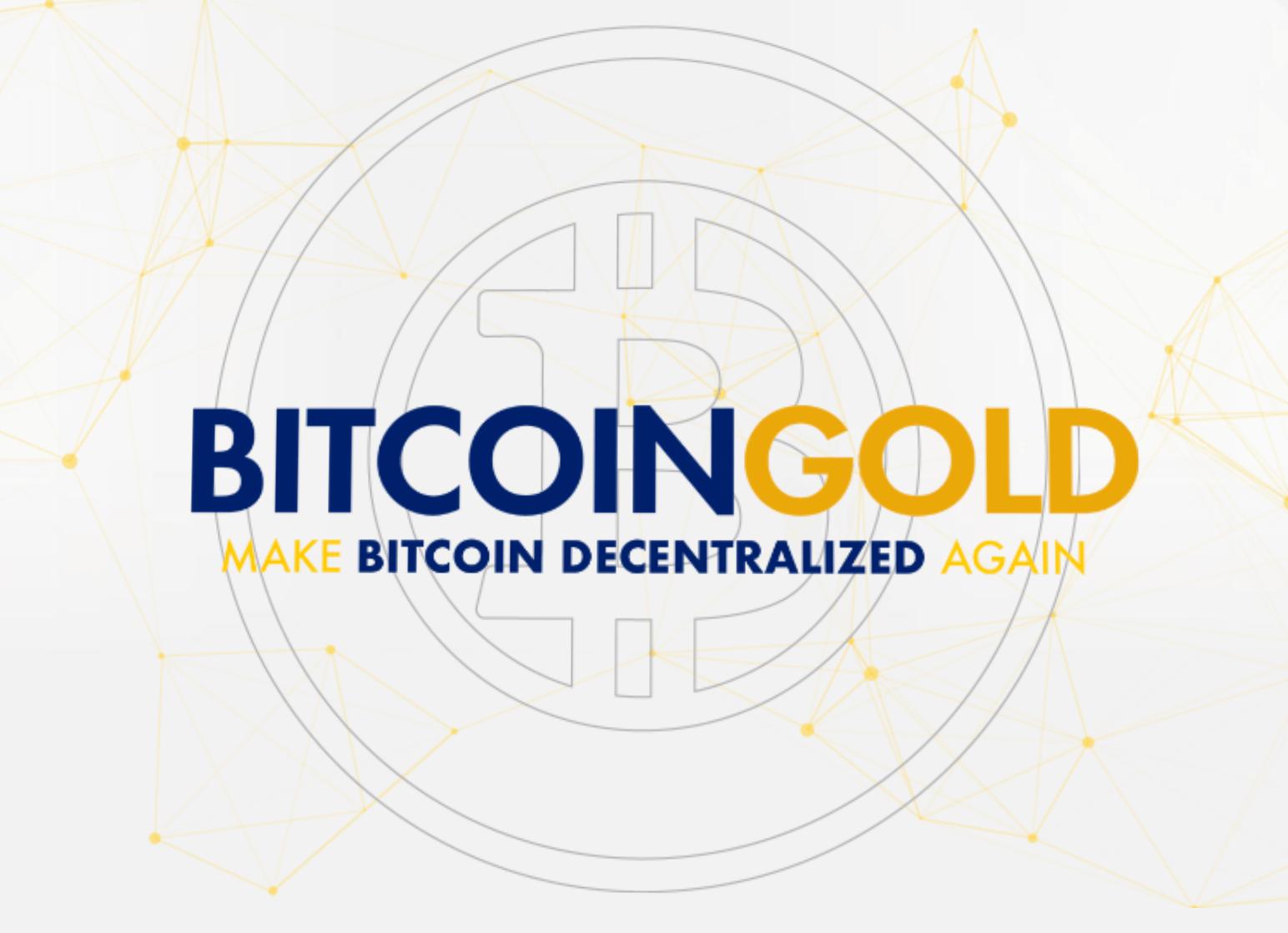 Как майнить Bitcoin Gold (BTG) — Инструкция