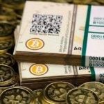 Криптовалютный хедж-фонд определил реальную стоимость Биткоина