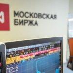 Центробанк отказался запускать торги биткоин-фьючерсами на Московской бирже