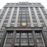 Дождались: законопроект о криптовалютах представят в конце декабря