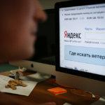 Криптовалюта что это: Яндекс назвал самые популярные запросы за 2017 год