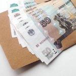 Нам бы так: японская GMO предлагает сотрудникам зарплату в биткоинах