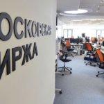 Опять все врут: Московская биржа не просила у ЦБ регистрацию биткоин-фьючерсов