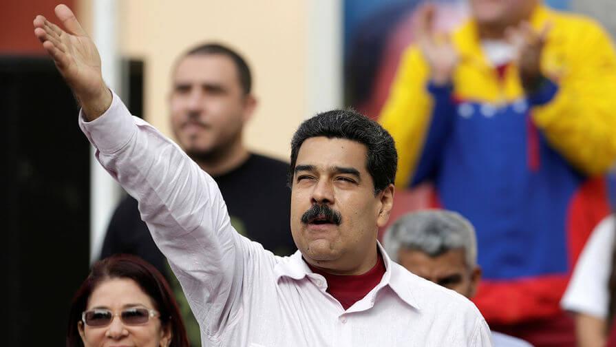 Уно, дос, биткоинос: Венесуэла создала управление по криптовалюте