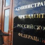 Минтруд разрешил чиновникам не рассказывать о криптовалюте в справке о доходах