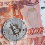 Замглавы аппарата правительства РФ: конвертация криптовалют на рубли нанесёт ущерб экономике