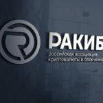 РАКИБ подаст иски на Google, Twitter и Facebook из-за запрета рекламы криптовалют