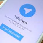 В Telegram нашли уязвимость, которую использовали для майнинга