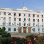 Бывших сотрудников крымского правительства оштрафовали за майнинг