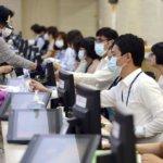 Южная Корея запретила госслужащим держать криптовалюту