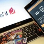 Директор «Яндекс.Деньги» считает криптовалюты неспособными заменить фиат