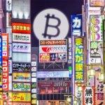 Япония ужесточит правила регистрации криптовалютных бирж