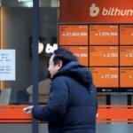 Аудит раскрыл объёмы криптовалютных резервов биржи Bithumb