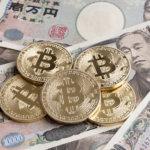 Япония приостановила работу двух криптовалютных бирж