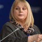 Глава ЦИК: система выборов на блокчейне появится в России в ближайшие четыре года