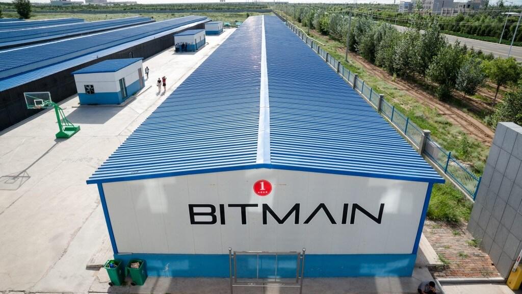 Bitmain майнинг биткоин