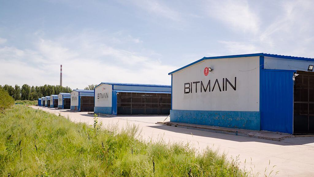Здание Bitmain