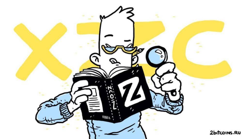 В сети Firo (ZCoin) произойдёт обновление. Как подготовиться к хардфорку?