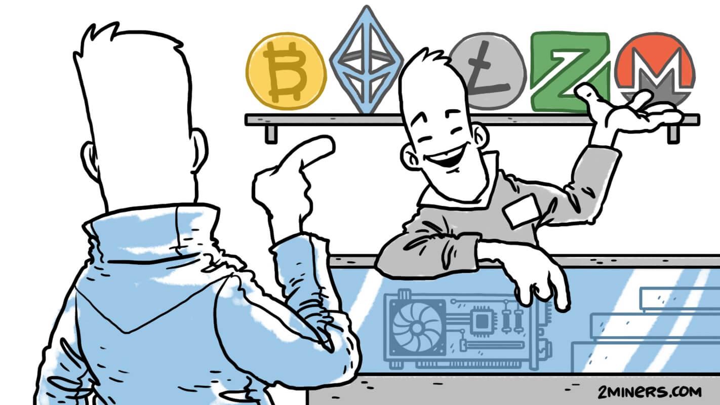 криптовалютные инвесторы