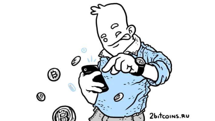 Криптовалюты курс майнинг