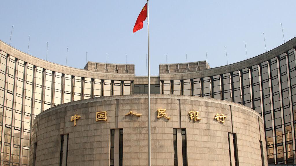 Центральный народный Банк Китая