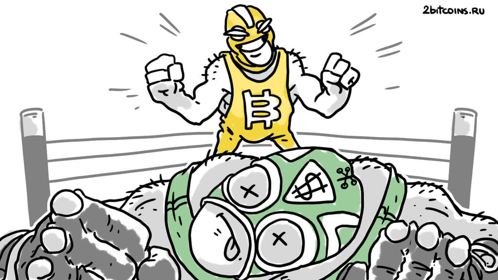 Победа Биткоина над долларом