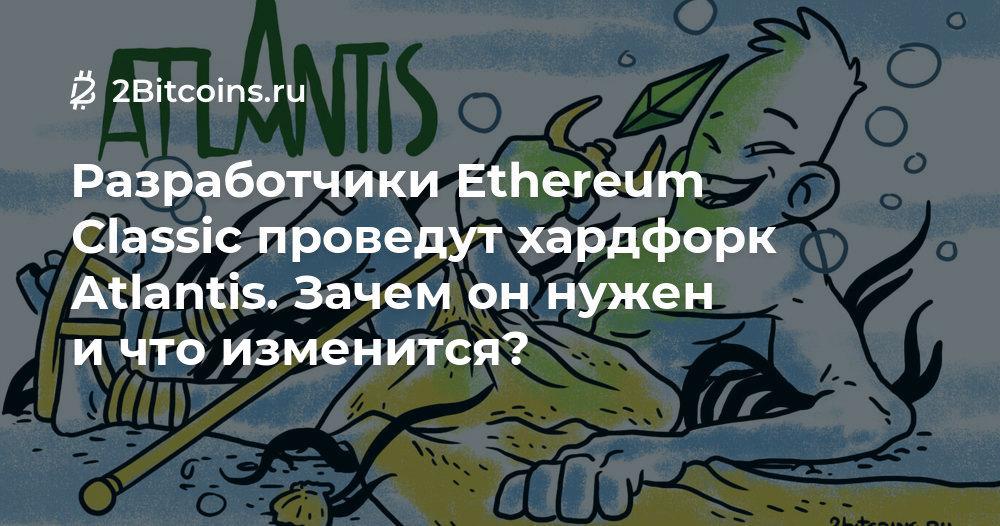 В Крыму объяснили, как нужно реагировать на «непризнание» Киевом выборов на полуострове