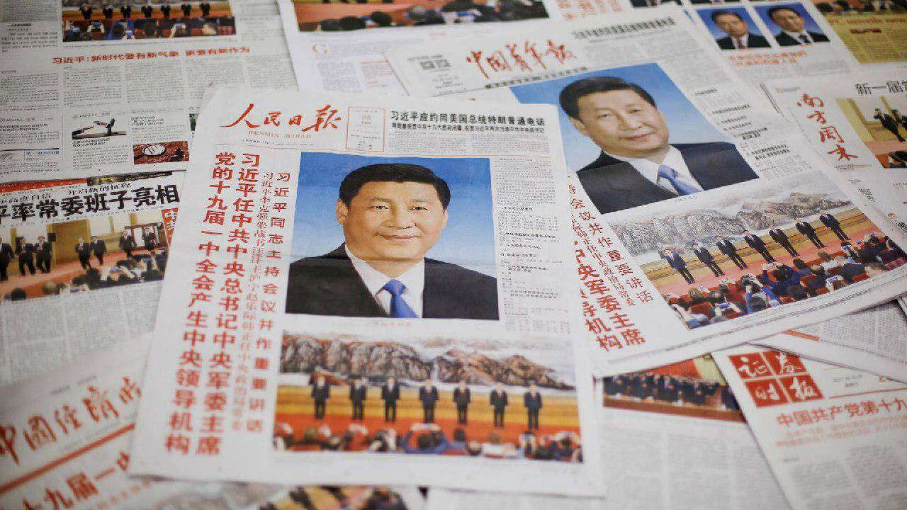Китайская государственная газета