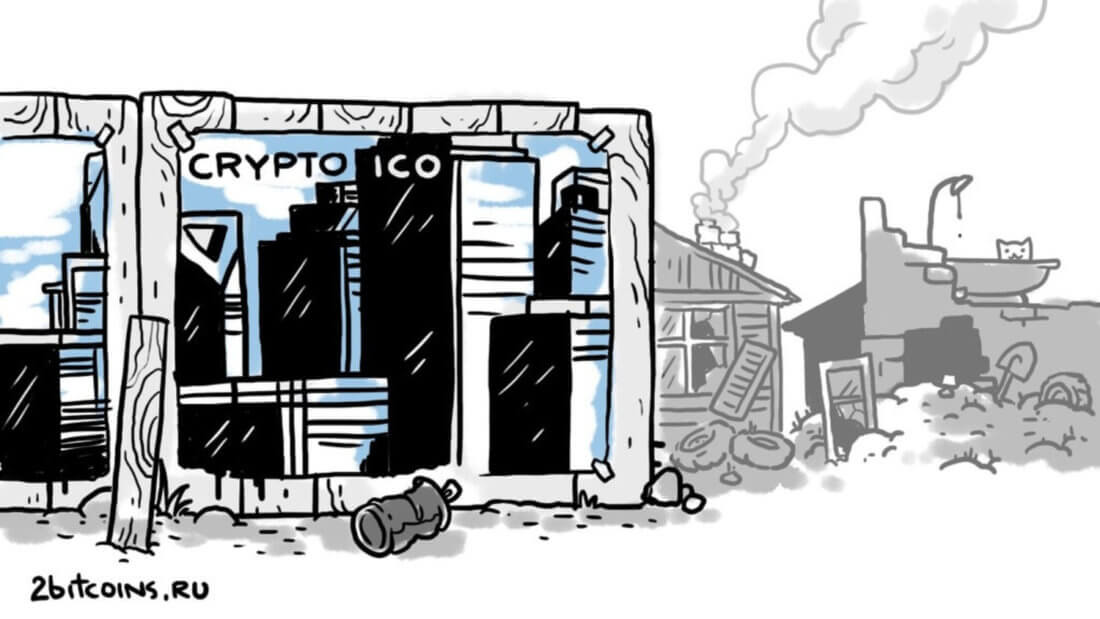 Криптовалютное ICO