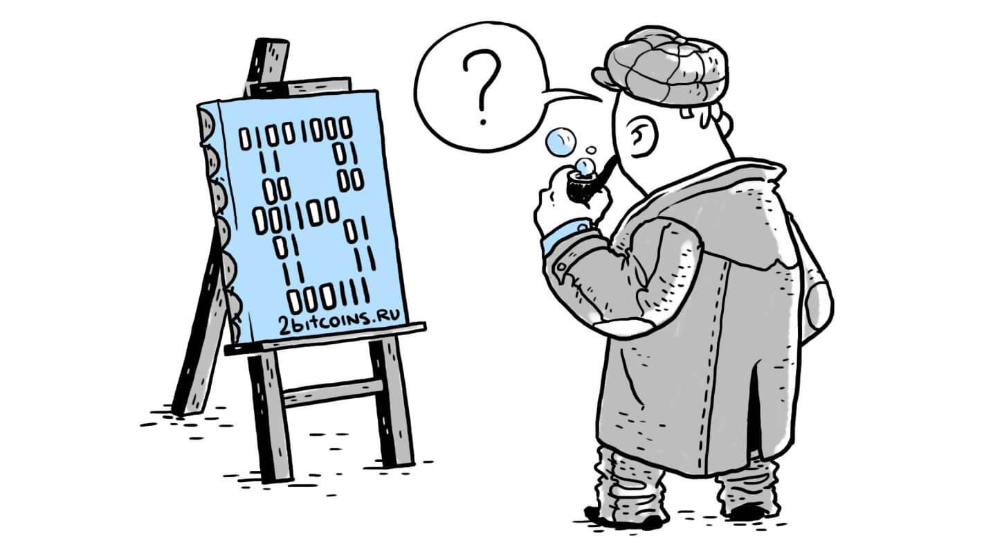 Цифровое искусство блокчейн