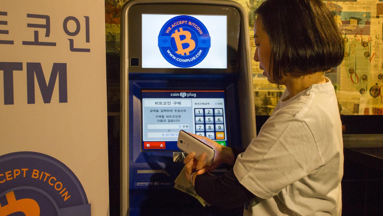 криптомат биткоиномат аппарат с биткоинами bitcoin atm