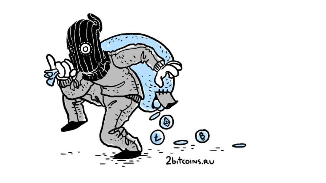 вор крадет криптовалюты биткоины