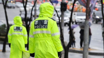 Полиция Кореи