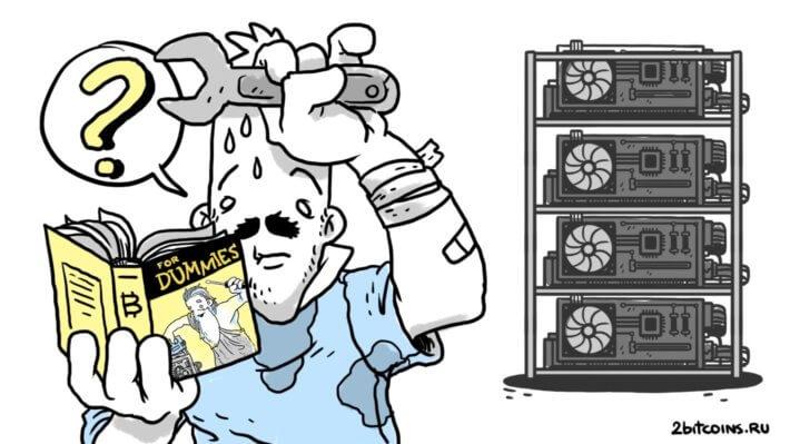 Майнер криптовалют видеокарты