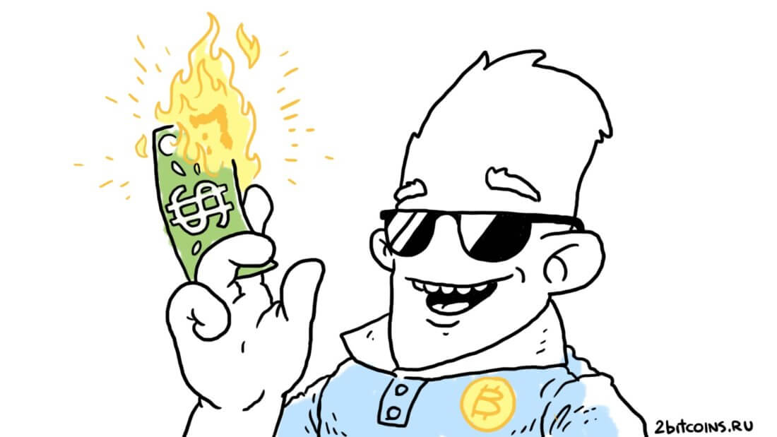 биткоин доллар