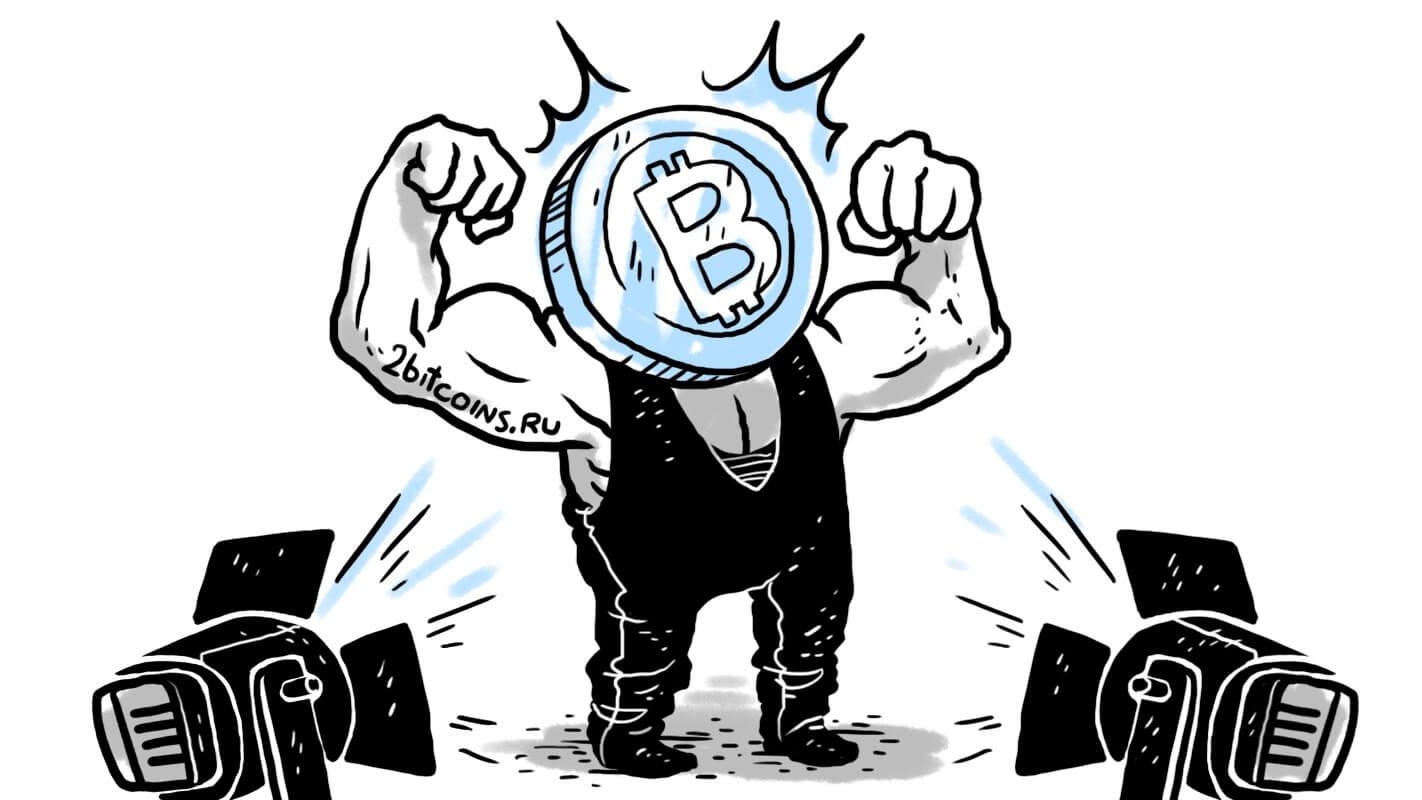 btc bitcoin биткоин силач неуязвим некоррелирован биткоин показывает мощь