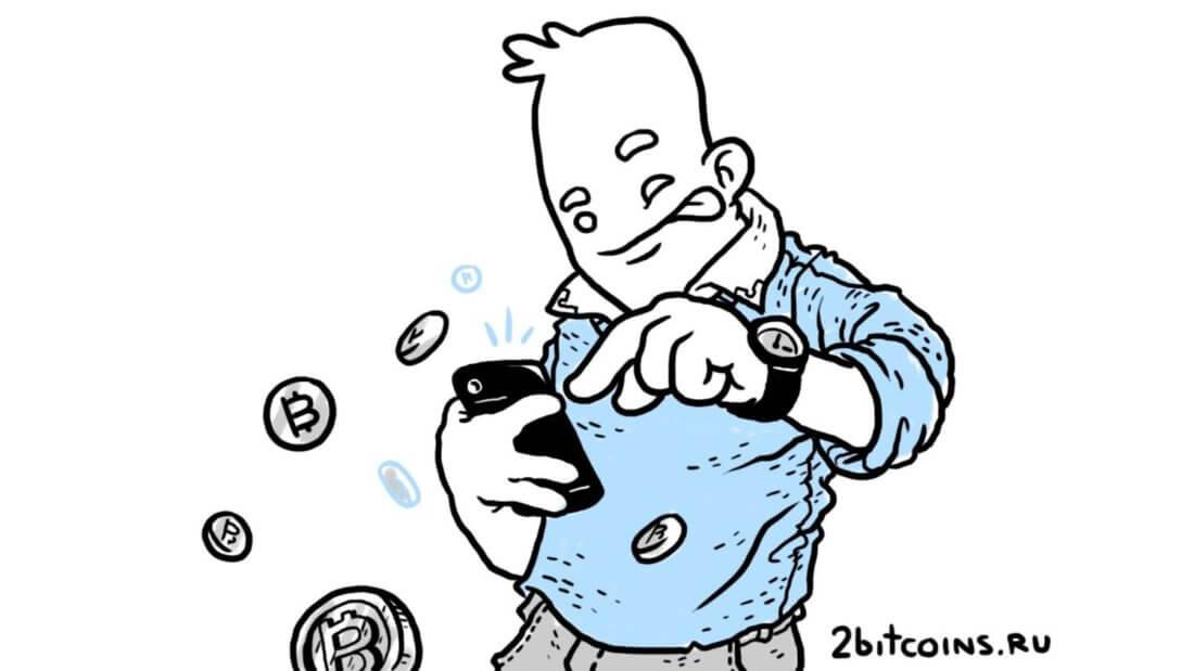 Телефон криптовалюты