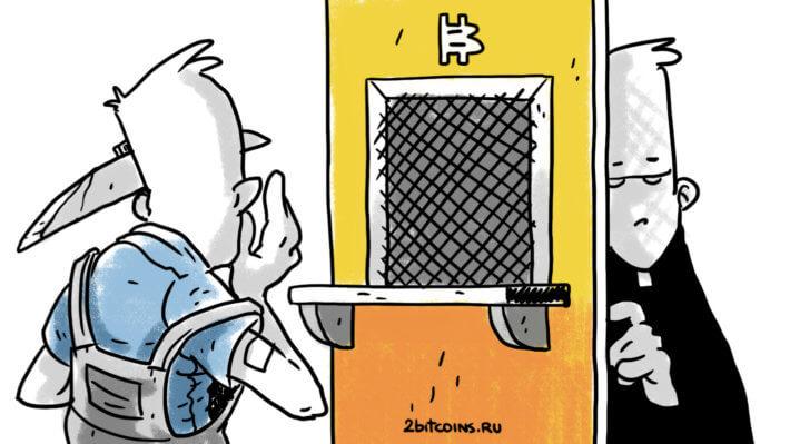 Майнер криптовалют исповедь