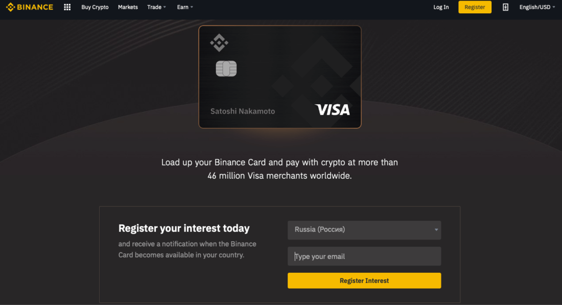 Binance Card карта сайт