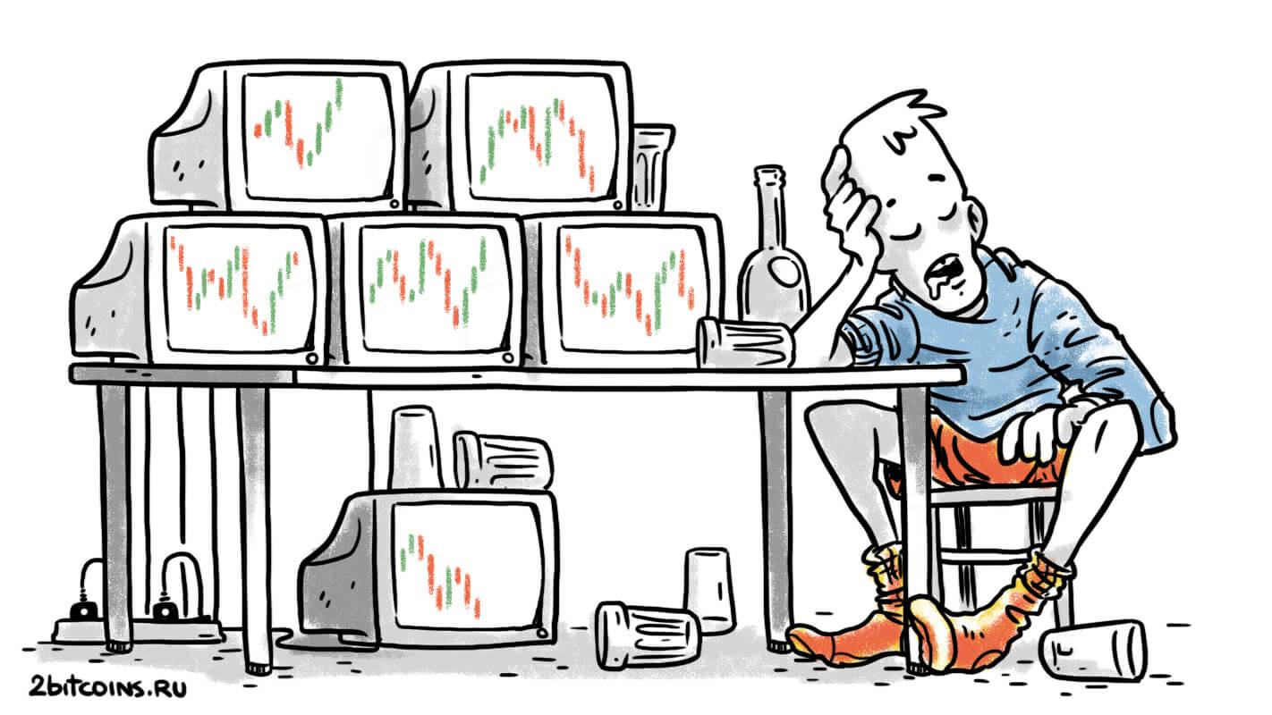 Трейдинг криптовалюты стакан биржа