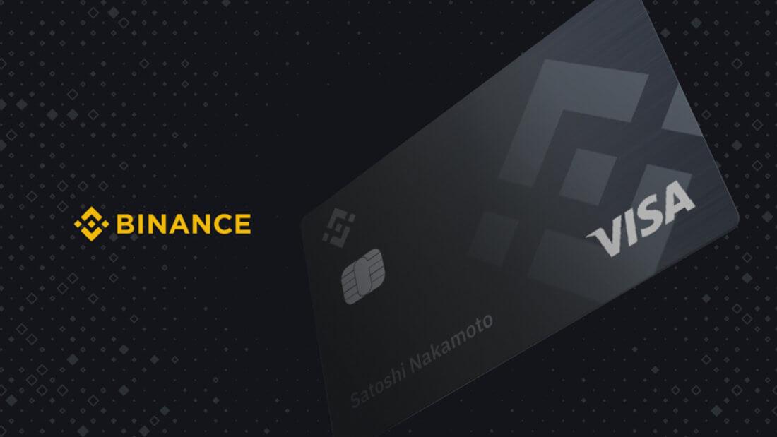 Binance Card дебетовая карта биржа Бинанс