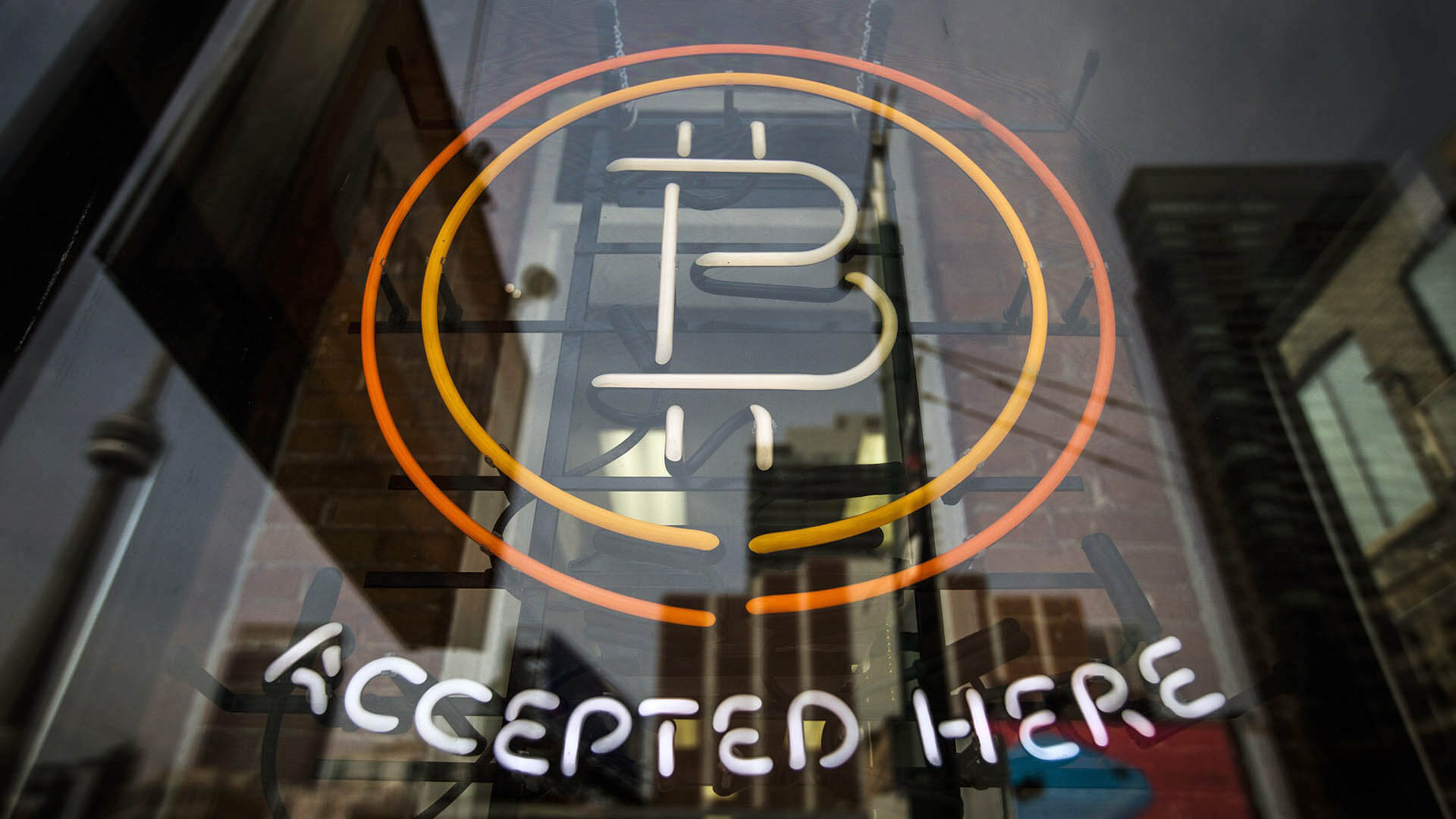 биткоин знак