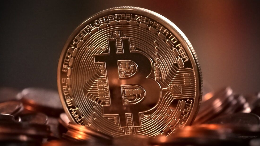 Биткоин криптовалюта майнинг