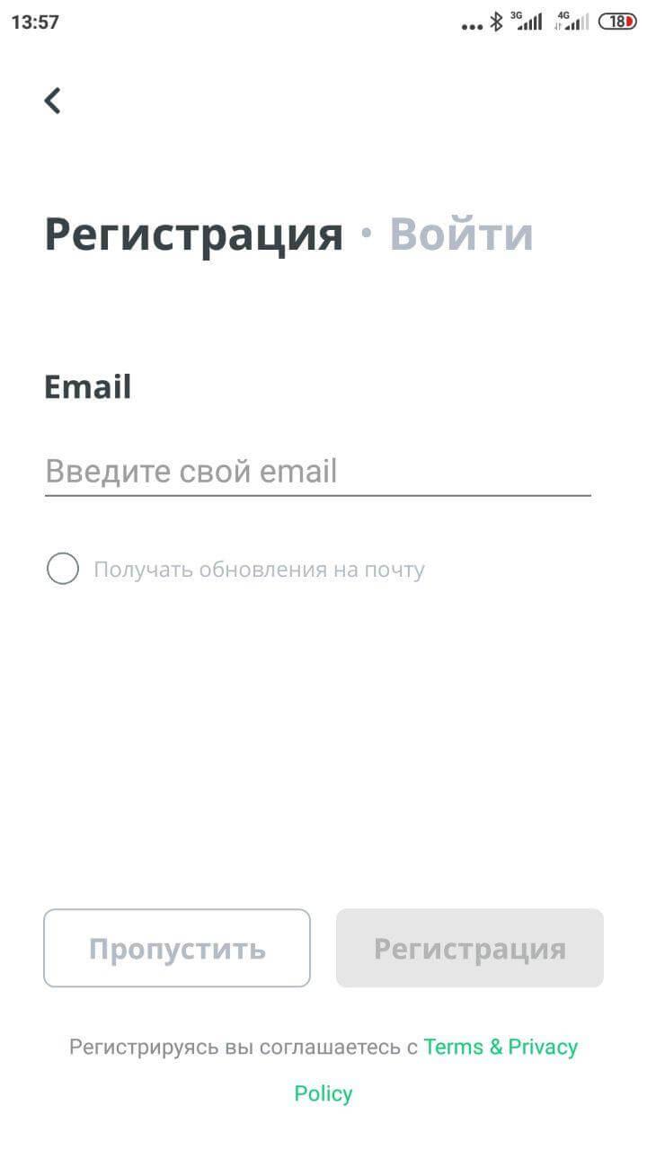 Changelly приложение скриншот