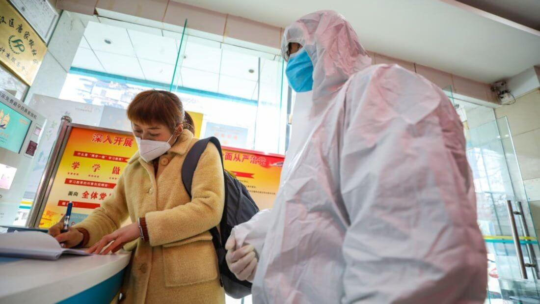 Коронавирус пандемия болезнь