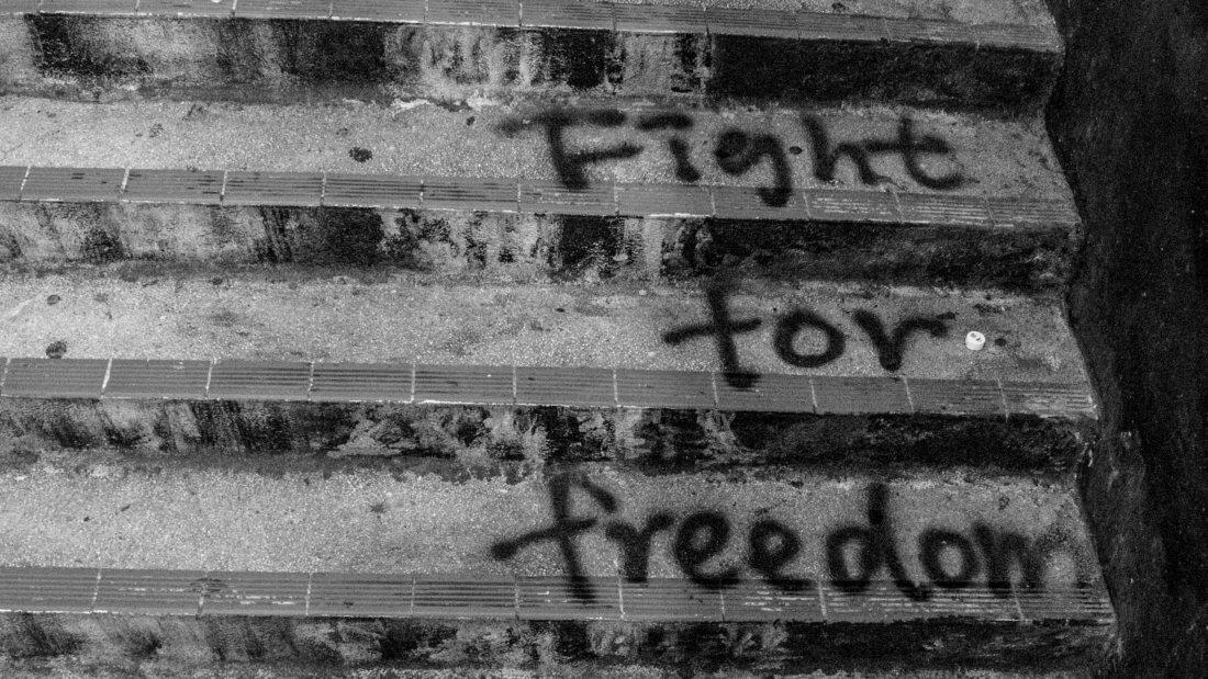 Борьба за свободу надпись