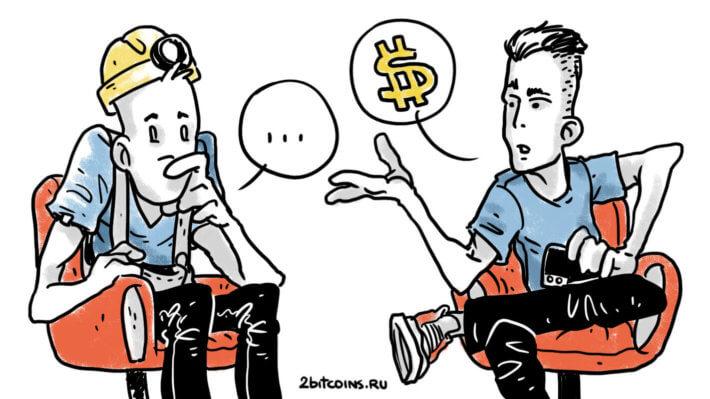 майнеры криптовалюта дудь юрий